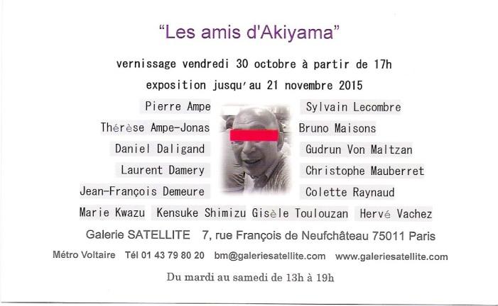 20015 - Les Amis d'Akiyama